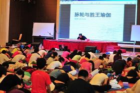 201505-邱顯峰深圳脈輪與勝王瑜伽師資培訓班精采回憶2-9