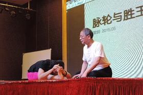 201505-邱顯峰深圳脈輪與勝王瑜伽師資培訓班精采回憶2-10