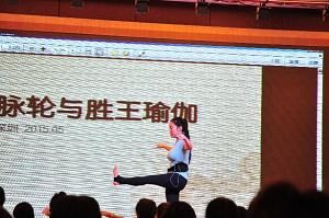201505-邱顯峰深圳脈輪與勝王瑜伽師資培訓班精采回憶2-18