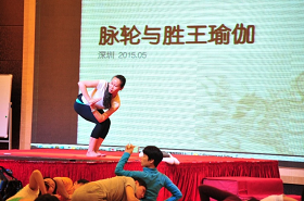 201505-邱顯峰深圳脈輪與勝王瑜伽師資培訓班精采回憶2-14