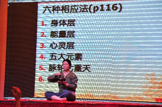 201505-邱顯峰深圳脈輪與勝王瑜伽師資培訓班精采回憶2-23