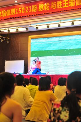 201505-邱顯峰深圳脈輪與勝王瑜伽師資培訓班精采回憶2-21