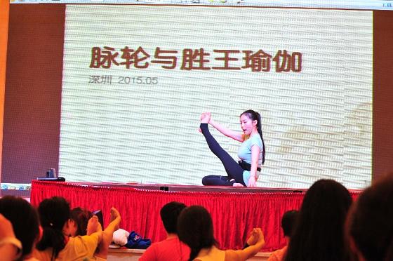201505-邱顯峰深圳脈輪與勝王瑜伽師資培訓班精采回憶2-19