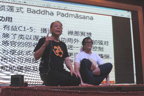 201505-邱顯峰深圳脈輪與勝王瑜伽師資培訓班精采回憶2-28