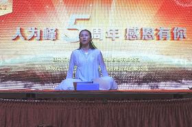 201505-邱顯峰深圳脈輪與勝王瑜伽師資培訓班精采回憶2-32