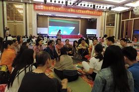 201505-邱顯峰深圳脈輪與勝王瑜伽師資培訓班精采回憶2-40