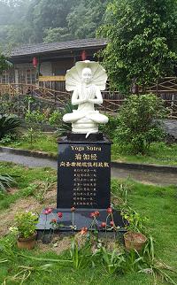 邱显峰深圳脉轮与胜王瑜伽师资培训班精采回忆4-10