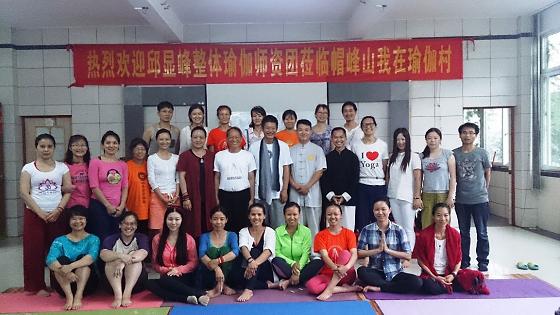 邱显峰深圳脉轮与胜王瑜伽师资培训班精采回忆4-17