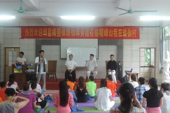 邱显峰深圳脉轮与胜王瑜伽师资培训班精采回忆4-16