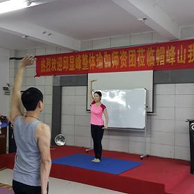邱显峰深圳脉轮与胜王瑜伽师资培训班精采回忆4-21