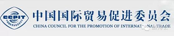 201509中國國際瑜伽產業博覽會-4