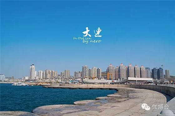 201509中國國際瑜伽產業博覽會-9