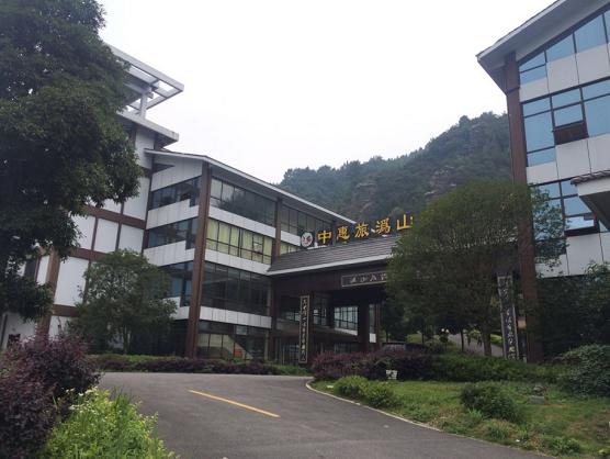 201511-長沙_2-1