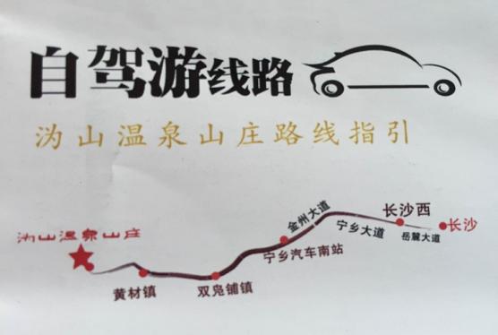 201511-長沙_2-2