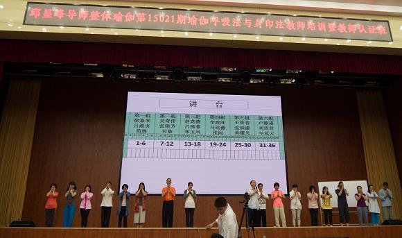 201508昆明精采回憶1-16