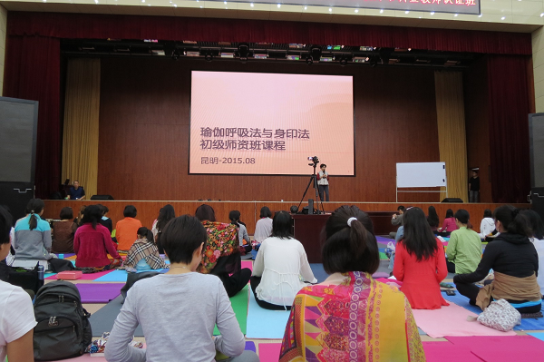 邱顯峰昆明瑜伽呼吸法與身印法教師認證班精采回憶2-1