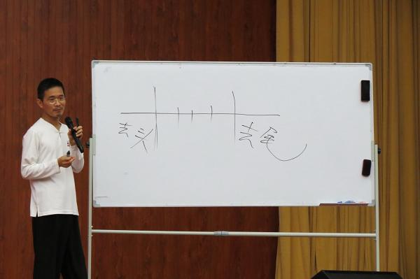 邱顯峰昆明瑜伽呼吸法與身印法教師認證班精采回憶2-14