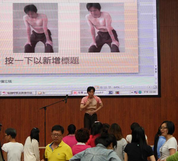 邱顯峰昆明瑜伽呼吸法與身印法教師認證班精采回憶2-24