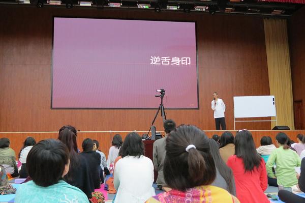 邱顯峰昆明瑜伽呼吸法與身印法教師認證班精采回憶2-20