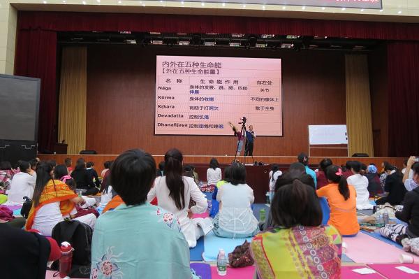 邱顯峰昆明瑜伽呼吸法與身印法教師認證班精采回憶2-34