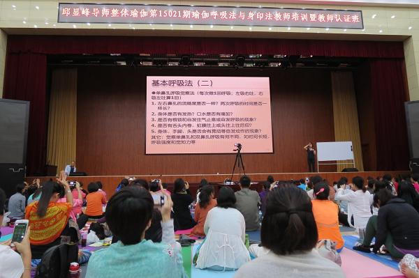 邱顯峰昆明瑜伽呼吸法與身印法教師認證班精采回憶2-33