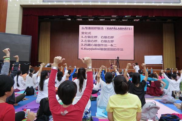 邱顯峰昆明瑜伽呼吸法與身印法教師認證班精采回憶2-40