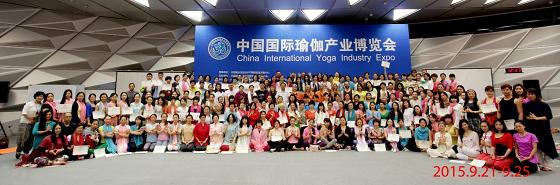 201509-大连中国瑜伽产业博览会-1