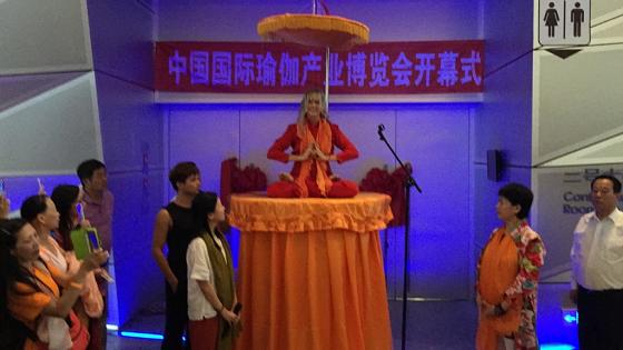 201509-大连中国瑜伽产业博览会-4