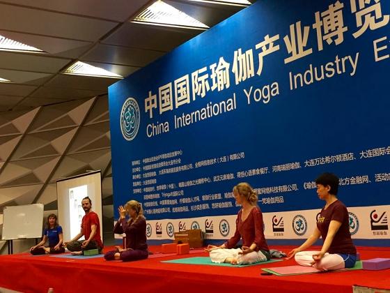 201509-大连中国瑜伽产业博览会-6