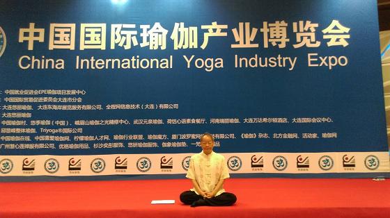 201509-大连中国瑜伽产业博览会-8