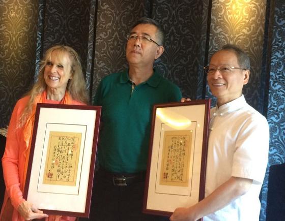 201509-大连中国瑜伽产业博览会-16