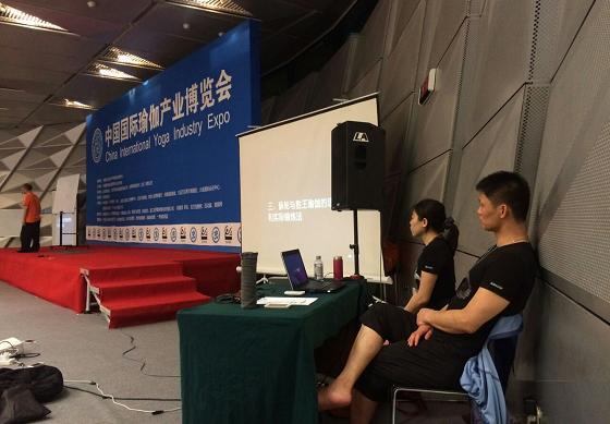 201509-大连中国瑜伽产业博览会-21