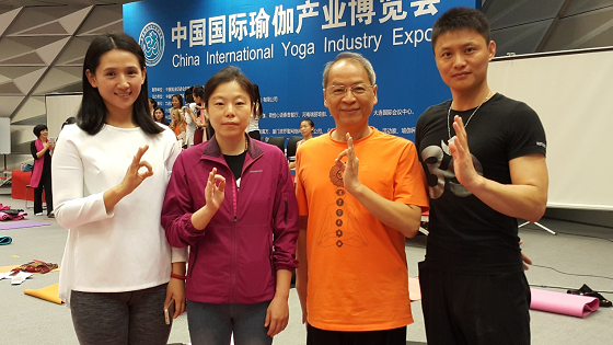 201509-大连中国瑜伽产业博览会-22