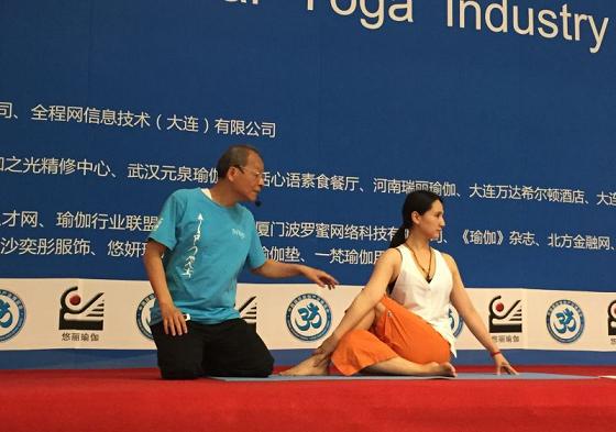 201509-大连中国瑜伽产业博览会-20