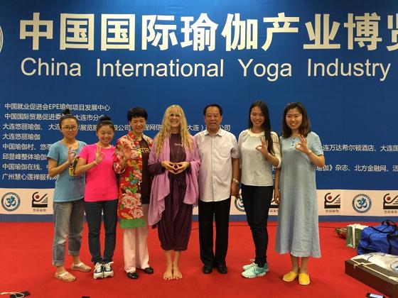 201509-大连中国瑜伽产业博览会-28