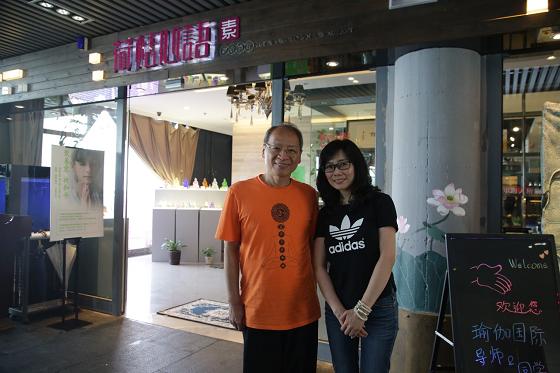 201509-大连中国瑜伽产业博览会-29