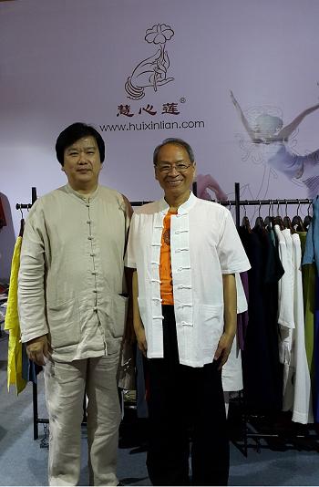 201509-大连中国瑜伽产业博览会-35