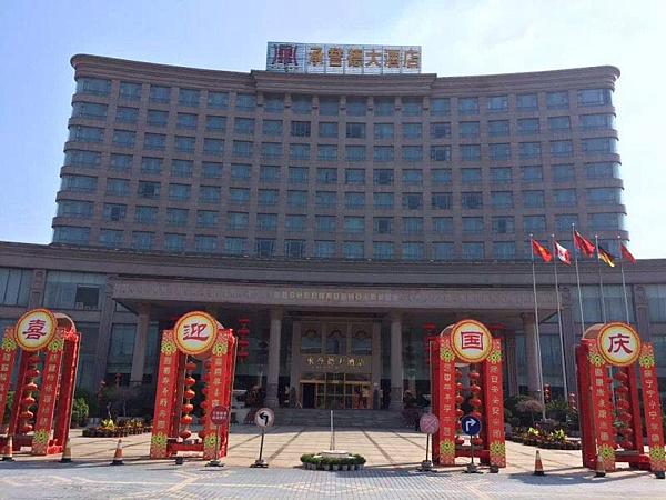 201603鄭州公告1-3