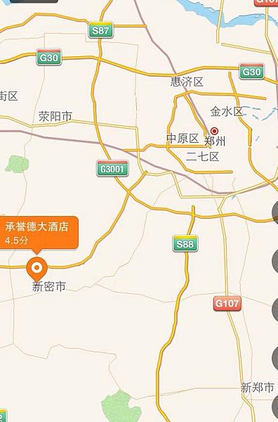 201603鄭州公告1-2