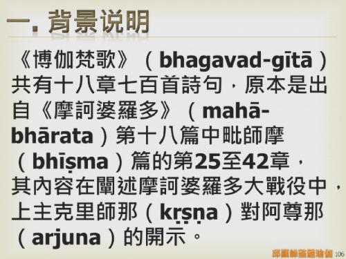 瑜伽教師完整學程探微20151116- (106).png
