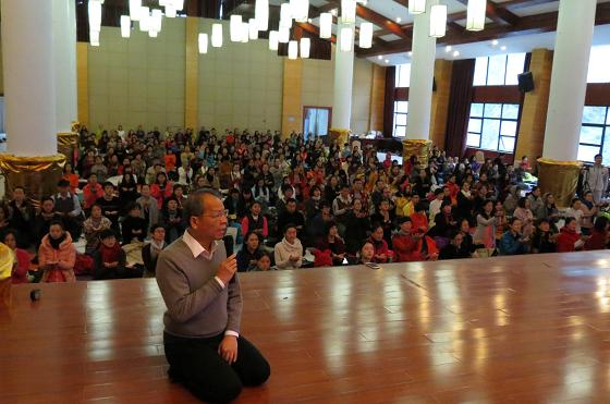 邱显峰长沙脉轮与拙火瑜伽初级教师认证班精采回忆一-8