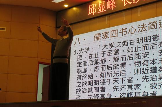 邱显峰长沙脉轮与拙火瑜伽初级教师认证班精采回忆一-3