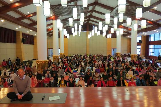 邱显峰长沙脉轮与拙火瑜伽初级教师认证班精采回忆一-7