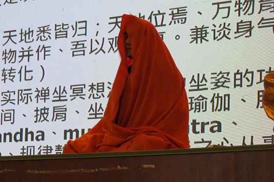 邱顯峰長沙脈輪與拙火瑜伽初級教師認證班精采回憶二- (7)