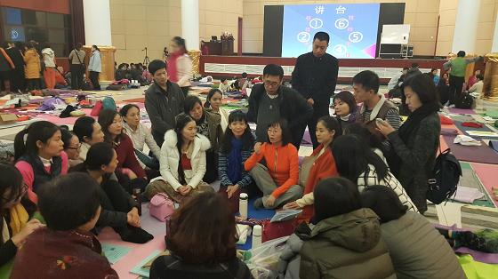 邱顯峰長沙脈輪與拙火瑜伽初級教師認證班精采回憶二- (39)