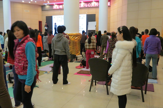 邱显峰长沙脉轮与拙火瑜伽初级教师认证班精采回忆三-4
