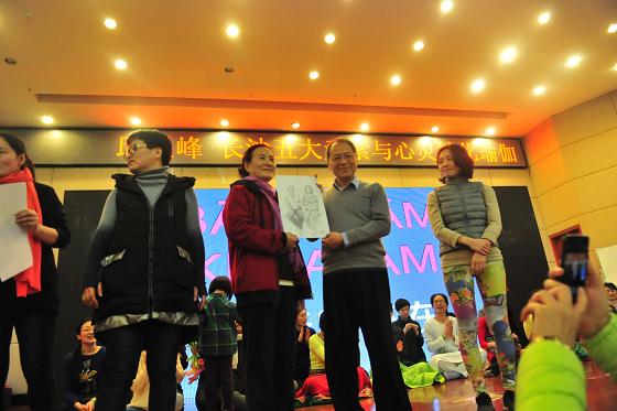 邱显峰长沙脉轮与拙火瑜伽初级教师认证班精采回忆三-34