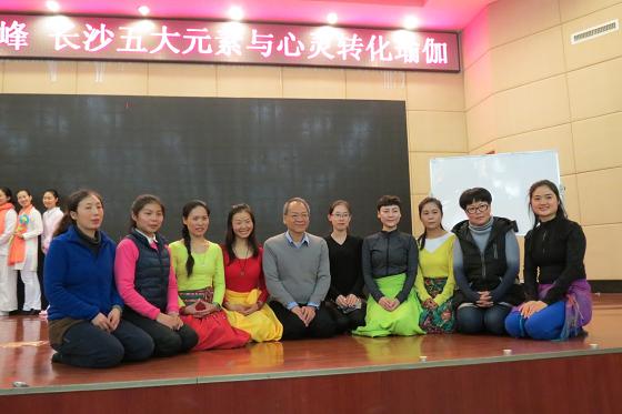 邱显峰长沙脉轮与拙火瑜伽初级教师认证班精采回忆三-38