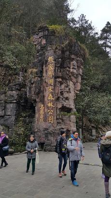 邱顯峰長沙脈輪與拙火瑜伽初級教師認證班精采回憶四- (23)