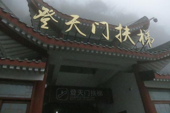 邱顯峰長沙脈輪與拙火瑜伽初級教師認證班精采回憶四- (29)